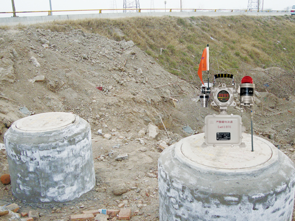 防爆抽气泵EP-40