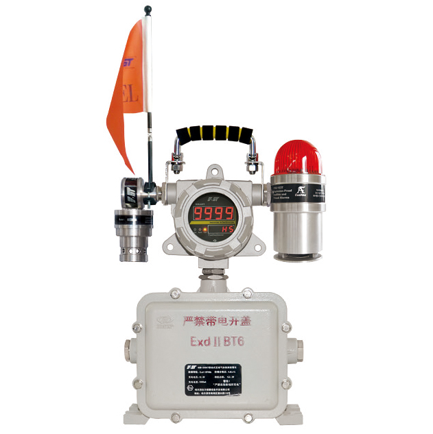 动火作业气体检测仪GQB-200A7
